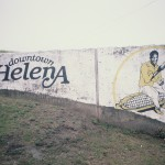 """Welcome to Helena, Arkansas—the birthplace of Levon Helm, Conway Twitty and stomping ground of the """"King Biscuit Time"""" radio show that featured harmonica player Sonny Boy Williamson II."""